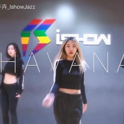 #舞蹈#Youjin Kim编舞,音乐是#havana#终于更啦~最近在准备新舞,大家期待哦‼️#南京ishow爵士舞#报名电话同vx13770971242