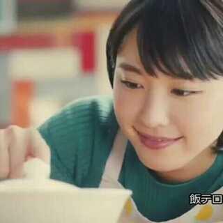 日本广告里的诱惑美食!都看饿了!🔯🔯🔯💝💝💝#吃秀##创意广告##日本美食广告#