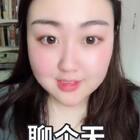 聊聊天吧~抓两个人送我的发夹~#日志##精选##热门#