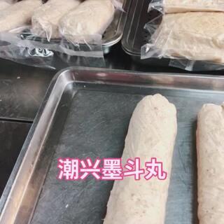 一位顾客订的都是墨斗丸、肉卷,明天就✈✈顺丰速运✌✌#音乐#