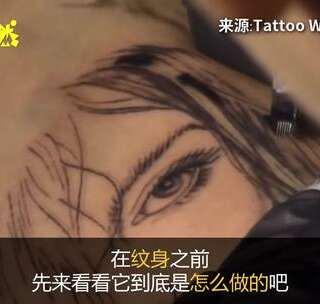 纹身完后悔了怎么办,还能把它洗掉吗?#我要上热门##涨姿势##纹身#