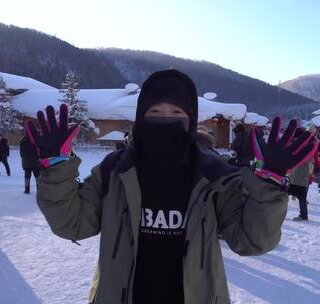 第一次滑雪的感觉很棒!😜在零下40度的雪地里摔了无数个狗啃泥,但是依然很开心!你们觉得我滑得帅不帅气😚😚 #带着美拍去旅行##我要上热门##旅行日志#