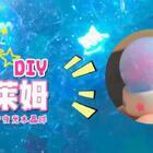🔮星空水晶球🔮史莱姆独家配方哈哈哈哈~赶快调制不同的颜色,试试看不同的效果吧。#手工##我要上热门# 参加话题:#我是犬子的小可爱#可能会被翻牌 https://college.meipai.com/welfare/bb05d28ea60e1027❤️❤️❤️