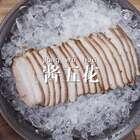 #老北京酱肉#北京老炮做出来的老北京酱肉,绝了!#美食##京味儿#