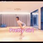 《Pretty Girl》好想到夏天啊,本来是外景录的,想想还是涮乐🙈#舞蹈##刘阡羽#@美拍小助手
