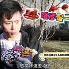 云贵川特写小吃-鲊肉街头试吃挑战#美食##吃秀#