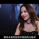 大明星热聊-张韶涵:第一次觉得自己声音有辨识度是在《寓言》这首歌,会为嗓子保养#明星#