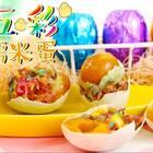 """🥚总觉得糯米蛋是一种神奇的食物!它有肉有菜,有饭有蛋,小小的躯壳里装得满满当当,可以说是""""麻雀虽小,五脏俱全""""😋绝对是味觉的盛宴~🌈用五彩糯米做出来的糯米蛋颜值更是加分,快来一起get吧~(🎁福利:转赞评里抓3位小可爱送五彩糯米1斤)#美食##贤惠Cooking#"""