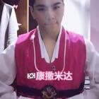 给大家录个假🇰🇷#韩国欧巴#👐#小手舞#哈哈哈…全程😛这个表情😂😂😂🎉