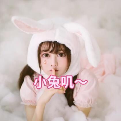 发片啦~👉🏻 https://weibo.com/u/3234031574