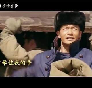 【开心空间】娱乐生活。温暖晚间的心情【无问西东】王菲同名推广曲#那年花开月正圆 ##5分钟美拍##音乐#