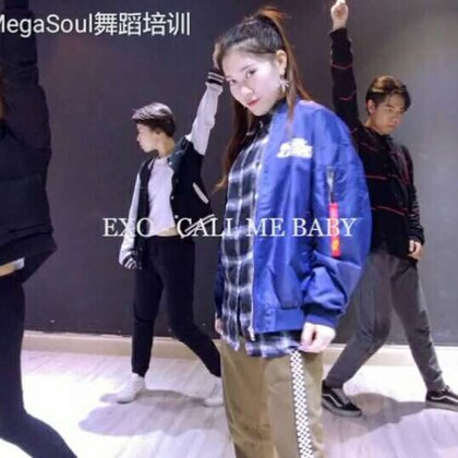 #megasoul dance studio#U乐国际娱乐真的是在性感和帅气中行走自如@Spades-Vivian #call me baby#😍😍😍😍帅到飞起。#耍帅时刻#