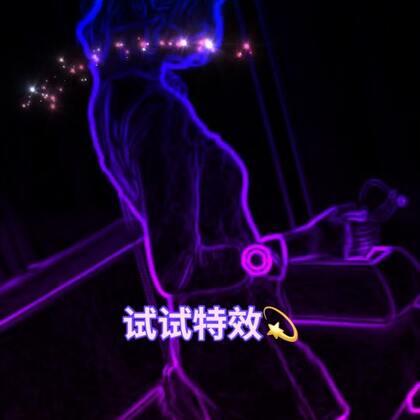 【王梦实美拍】01-19 23:56