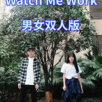 我和三号小哥哥的watch me work,之前有小可爱私信我跳这个,终于拍啦,穿短袖我也是很拼了😂#精选##舞蹈#