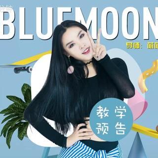 孝琳来啦!!最新单曲#blue moon#,韩范儿的萌劲儿十足!!超爱啊~来给美萌打call!点赞过5千、给大家更新分解哟😍#sistar孝琳##舞蹈#@Desperados💕萌萌💕