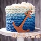 渐变海之蓝蛋糕整体造型看上去特别精致,可以在众多的生日蛋糕中脱颖而出,给人眼前一亮的感觉。这款渐变海之蓝蛋糕特别适合那些喜欢海洋的朋友们,除了蓝色你也可以做成其他渐变颜色,搭配其他装饰可以做出各种各样的造型📎#美食##甜品##涛哥的吃货之路#98