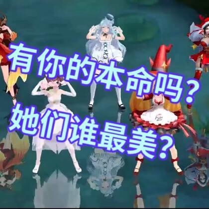 #王者荣耀##游戏##搞笑#想跟船长一起玩的,加qq群:5804865