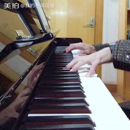 等你下课 JAY 钢琴