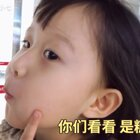 (库存)一个不认真的魔术师😂😂😂#r熙3岁啦##宝宝#