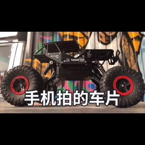 【十三Film影视工作室美拍】会滚翻的越野车#运动#