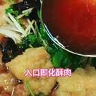 #美食##热门##酥肉#