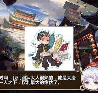 王者歪传长城篇052:花木兰两个都不选?那她喜欢的是谁呢#王者荣耀##游戏##我要上热门#