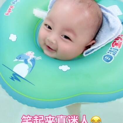 小家伙游泳开心咯#宝宝##宝宝游泳##萌宝宝#@宝宝频道官方账号 @美拍小助手