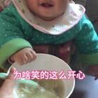 宝贝现在每天都是吃一下辅食!#宝宝半岁了#@美拍小助手 @玩转美拍 @小冰