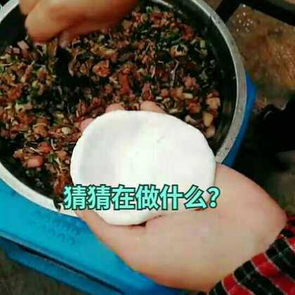 #农家美食##地方美食##四川美食#在四川的朋友应该都吃过吧~好久没更新了,
