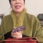 #日常#给宝宝们织围巾,喜欢吗?记得留言啊!❤️你们!#我要上热门#