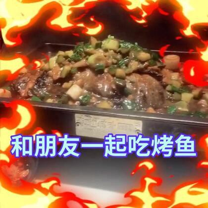 晚上和朋友一起吃烤鱼,点了两斤半的酱香清江鱼、蕨根粉、口水鸡、糍粑和凉糕,两个人吃撑了还剩下好多。酸辣蕨根粉很好吃,烤鱼的鱼肉和酱料都不错,口水鸡的料感觉就像擀面皮的料,糍粑比较普通,凉糕……可能是不符合我们的口味,难以入口。下次打算去炉鱼吃一下啦#美食##你晚餐到底要吃什么##烤鱼#