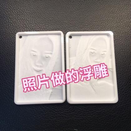【3D浮雕侠!美拍】01-22 20:52