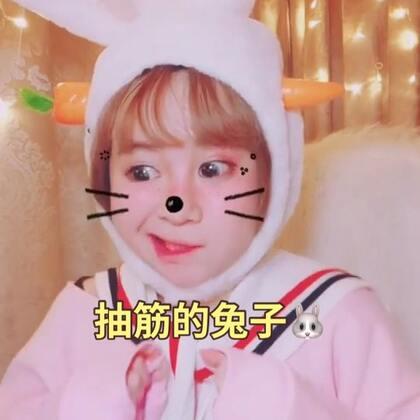 一只抽筋的兔子#我是一个表情包##精选##澎嘟嘟大作战#