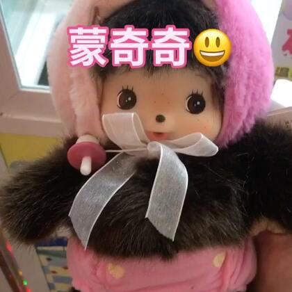 #夹娃娃##抓娃娃##抓娃娃停不下来#蒙奇奇o(^▽^)o好喜欢好喜欢