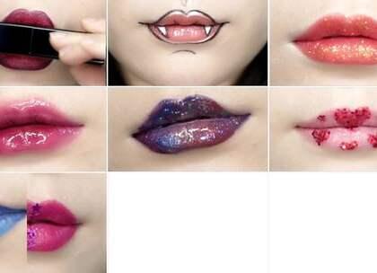 9款创意唇妆,原来嘴唇可以这么画!虽然这些不是日常画的,但偶尔玩玩也是不错的嘛~你们也可以试试哦~