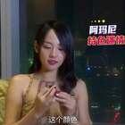 爱豆化妆包-张嘉倪包里的东东和她一样高颜值!不会为了控制身材管住自己的嘴巴~#明星#