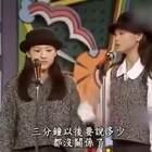 """汪小菲转发妻子大S和妹妹小S早年上节目的相声表演称:""""真的,命中注定嫁了个北京人。""""十足的炫妻狂魔。视频里,大小S语速飞快、节奏张弛有度、有模有样,掺杂着台湾腔和儿化音的语调十分可爱了。~😂"""