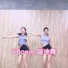 Momoland 蹦迪舞bboom ,跳起来好开心!大家一起去蹦迪吧!#蹦迪舞bboombboom##我要上热门##Momoland#