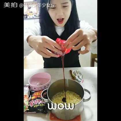 韩国少女tv Episode慧敏 把火鸡面做芝士饼??好奇的朋友们快来看看 喜欢的人 点赞 关注! 评论!#美食###美拍小助手###吃秀##