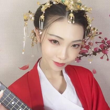#弹古筝大赛##精选##有戏#没有古筝😂尤克里里假装着