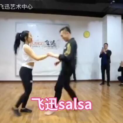 Salsa最快乐的舞蹈