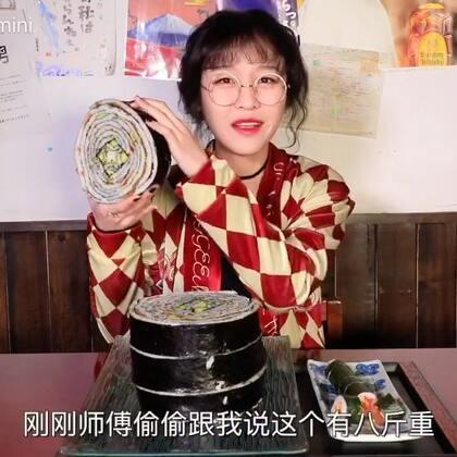 【大胃王mini】我吃的食物好大只之年轮寿司!#大胃王mini##吃秀##大胃王#@美拍小助手