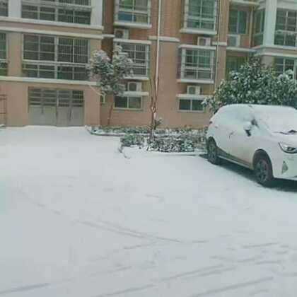 #我们不一样#我们下雪了😁️😁️😁️