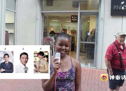 非洲女孩更爱中国帅哥还是韩国欧巴 原来刘德华才是她们的菜#神街坊##中国帅哥##韩国欧巴#
