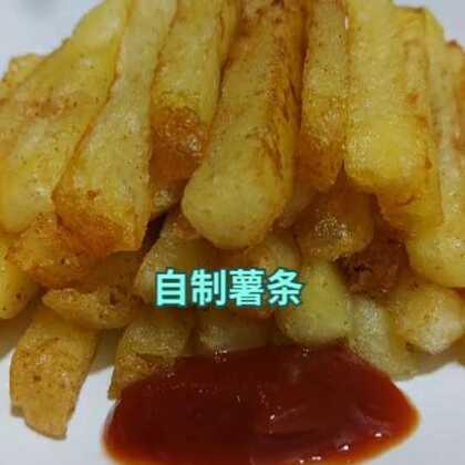 🐤自制薯条,破解KFC。喜欢这个教程就点赞关注吧#美食##家常菜##腊八美味粥#