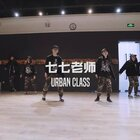 #efive十周年#厦门E-Five流行舞蹈工作室 七七老师 URBAN课程 #热门##舞蹈#@美拍小助手