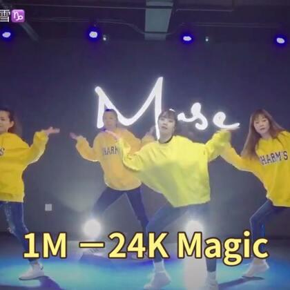 #舞蹈#1M基础班《24K Magic》#1m基础班##24k magic#一群小黄人😝😝😝很简单的一支舞,就是律动比较多,赞起来哦,分解会发的!