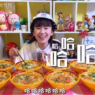 -36℃的大东北气温下,吃点带汤的、热乎的、暖暖心~#大胃少女竹竹##中国大胃王##中国吃播##麻辣烫#