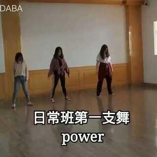 #爵士舞##power##power jazz#门子墨小朋友第一次接触爵士~~大家都很棒!!一人一个么么哒!