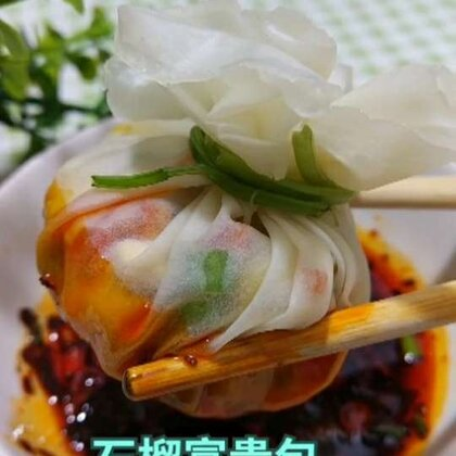 🐤石榴富贵包,简单又好吃。喜欢这个教程就点赞关注吧#美食##家常菜##腊八美味粥#